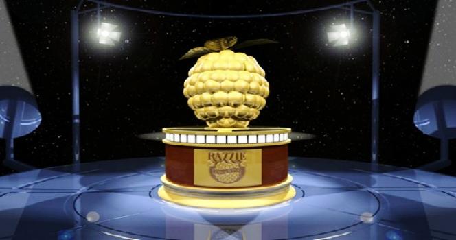 Золотая малина