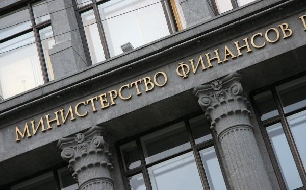 Здание Минфин РФ
