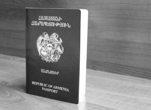 Паспорт гражданина Армении