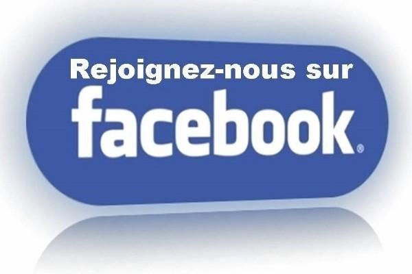 Фейсбук лого