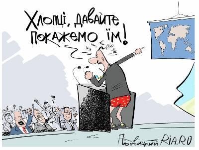 Карикатура на внешние долги Украины