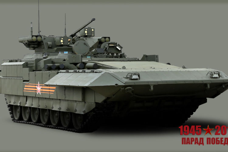 Боевая машина пехоты Армата
